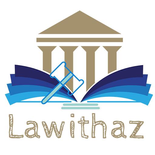 Lawithaz.com